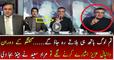 Murad Saeed Bashing Daniyal Aziz… Daniyal' Reaction