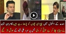 Kamran Shahid Badly Insulting Murad Ali Shah On Sindh Gov Schools Condition