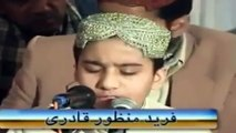 Best Naat Sharif 2016 - Must Listen - Beautiful Naat Sharif - Urdu Naat Sharif - Punjabi Naat Sharif Fareed Manzor Qari Full Naat HD