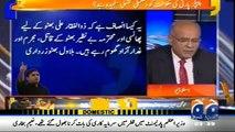 Can Bilawal Protest like Imran Khan in Lahore or Islamabad? Najam Sethi's Analysis on Bilawal's Politics