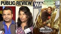 Kahaani 2 Movie PUBLIC REACTION   Vidya Balan   Arjun Rampal
