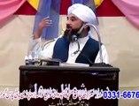 Waqia Uhad |  Beautiful Dars Shumail by Muhammad Raza Saqib Mustafai