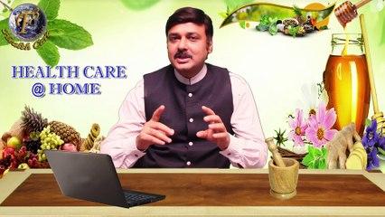 HEALTHY SMOOTHIE TO CURE PILES II स्वास्थवर्धक स्मूदी द्वारा बवासीर का इलाज II