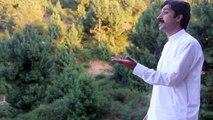 Pashto New Songs 2017 Ayaz Khan - Yaar Kho Laro
