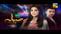 Sila Episode 7 Full HD HUM TV Drama 16 December 2016 - video