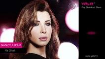 Nancy Ajram - Ya Ghali (Audio) نانسي عجرم - يا غالي