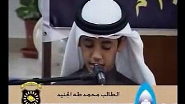 best Quran recitation.. beautiful voice SUBHAN ALLAH