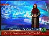 News Bulletin 09am 04 December 2016 - Such TV