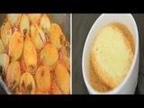 شوربة البصل - محشي البصل  و وصفات أخرى | عيش وملح حلقة كاملة