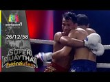 SUPER MUAYTHAI ไฟต์ถล่มโลก | Tournament | SOMBOUN VS ALAVERDI | 26 ธ.ค. 58 Full HD