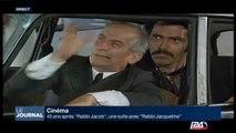 """""""Rabbi Jacqueline"""", la suite de """"Rabbi Jacob"""" 45 ans après"""