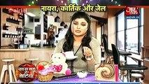 Naira Ko Maloom Hai Kartik Masoom Hai  _ Yeh Rishta Kya Kehlata Hai 5th December 2016 News ( 360 X 640 )