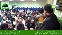 Owais Raza Qadri Naats- New Naat 2016 -Munawwar Meri Ankhon Ko  - New Naats - Naat Sharif-Qadri Naat
