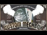 Custom MechBox 2x26650 | by Moscow Vape  CustΩm Shop |  моя прелесть