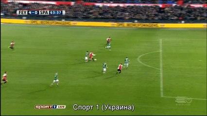 Гол Николай Йоргенсен · Фейеноорд (Роттердам) - Спарта (Роттердам) - 4:0