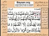 Quran in urdu Surah aAL Nissa 004 Ayat 113A Learn Quran translation in Urdu Easy Quran Learning