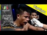 SUPER MUAYTHAI ไฟต์ถล่มโลก | Tournament Final | แซมมี่ ครูดามยิมส์ VS STANISLAV | 5 ธ.ค. 58 Full HD