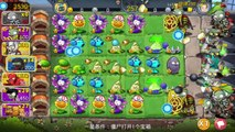 (Fanmade) Plants Vs Zombies : New Massive Zombies Attacking