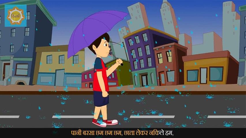 Hindi Nursery Rhyme   Paani Barsa
