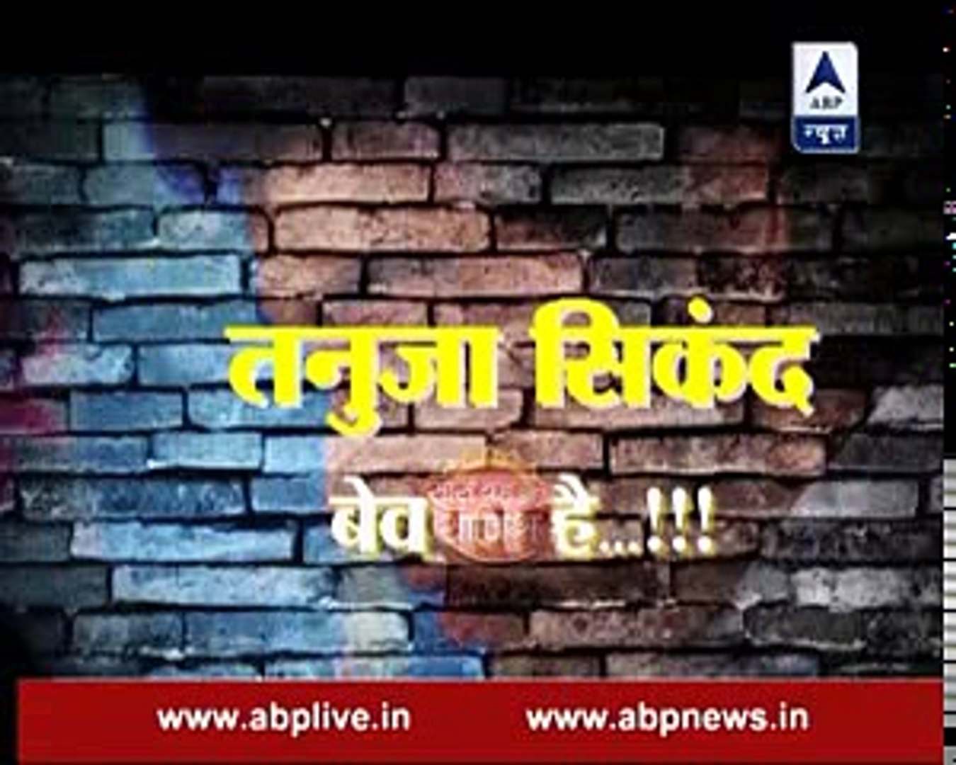 Kasam Tere Pyar Ki- Rishi has been drinking as Tanuja has backstabbed him