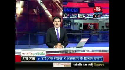 Khabardaar Beating the Retreat ceremony at Gateway of India