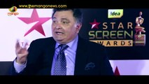 Rishi Kapoor Receives Best Supporting Actor Award For Kapoor And Sons Film | Bollywood | Mango News