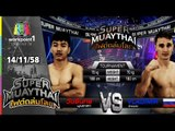 SUPER MUAYTHAI ไฟต์ถล่มโลก | Tournament | วัชรินทร์ มุขอาสา VS VLADIMIR | 14 พ.ย. 58 Full HD