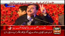 PPP has not died but has grown stronger: Gilani