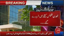 Sharif Family Admitted That London Flats Bought Before 2006