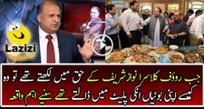 Rauf Klasra is Telling the Old Days Witj Nawaz Sharif