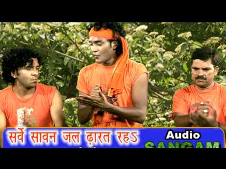 Jaib Devghar Sarbe Sawan Jal Dharat Raha Shyam Dehati, Rekha Raj Bhojpuri Shiv Bhajan Sangam Music D