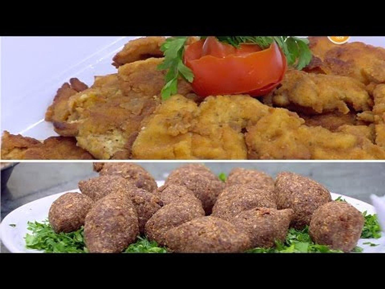 أوراك بانيه - سمكة حارة ووصفات أخرى | الشيف الحلقة كاملة
