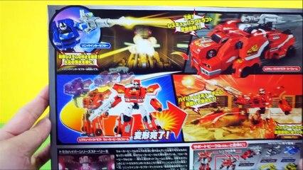 Tomika Hyper Series, Rescue Back Draft & Sonic Blue 토미카 하이퍼 시리즈 레스큐 백 드래프트 & 소닉 블루 폴리스 소방차 경찰차 장난감