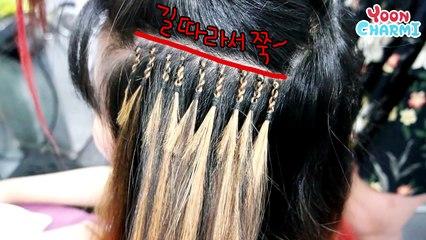 Removing Attaching Hair!! 붙임머리 셀프 제거!! 가격가려움 등 궁금증 해결 & 후기 - 새로운 헤어까지! (Feat. 려리) - 윤쨔미 메이크업