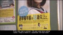 COOL JAPAN 日本の18 才って大人なの? 0717