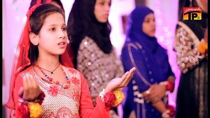 Hamey To Piyar Hai Meelad Ka - Shakila Perveen - Latest Naat 2016 - Eid Milad Un Nabi 2016