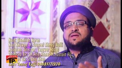 Bismillah Karan - Toseef Rufi -  Naat Eid Milad Un Nabi - Eid Milad Un Nabi 2016