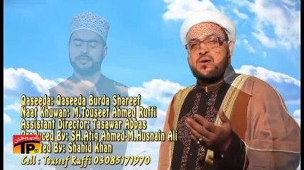 Qaseeda Burda Shareef - Toseef Rufi -  Naat Eid Milad Un Nabi - Eid Milad Un Nabi 2016