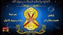 Rang Chadiya Madiney Wala - Toseef Rufi -  Naat Eid Milad Un Nabi - Eid Milad Un Nabi 2016