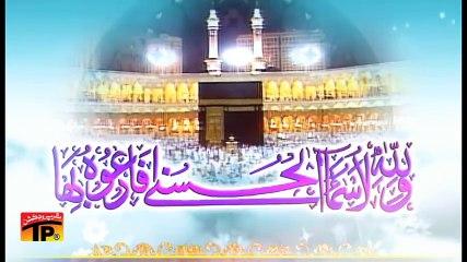 Sanoo Kojhi Vekh Na Chad Ve - Toseef Rufi -  Naat Eid Milad Un Nabi - Eid Milad Un Nabi 2016