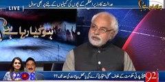 PM Ko Pata Nahi Sharmindagi Hoti Hai Ya Nahi Lekin Hmain Tu As Pakistani Bohat Sharmindagi Hoti Hai