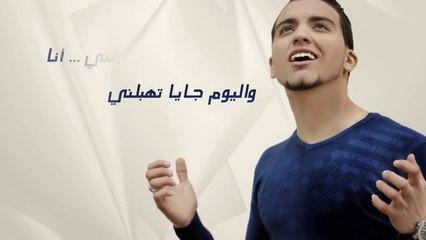 Yassine Idrissi - Tblokit (lyrics video)