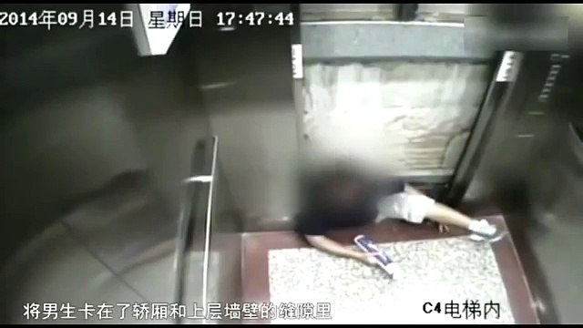 Chinese Student Crushed to death by an elevator
