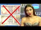 Deepika Padukone's Reactiion On Narendra Modi's Ban Of 500 & 1000 Rupee Notes