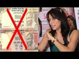 Pooja Bedi's Reaction On Narendra Modi's Ban Of 500 & 1000 Rupee Notes
