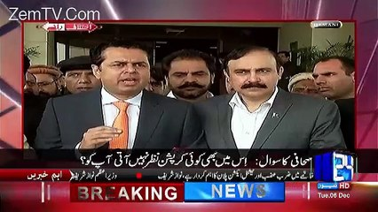 Check Talal Chaudhry's Body Language When Journalist Asking Tough Question Regarding Maryam Nawaz's BMW