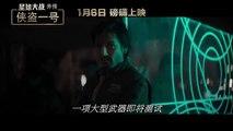 Rogue One: Una historia de Star Wars - Nuevo tráiler internacional con imágenes inéditas