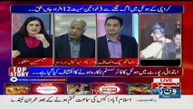 Tonight with Jasmeen – 6th December 2016