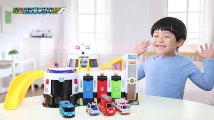 [Tayo The Little Bus] 타요 긴급출동센터 놀이세트