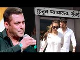 Salman Khan's SHOCKING REACTION On Malaika Arora & Arbaaz Khan DIVORCE
